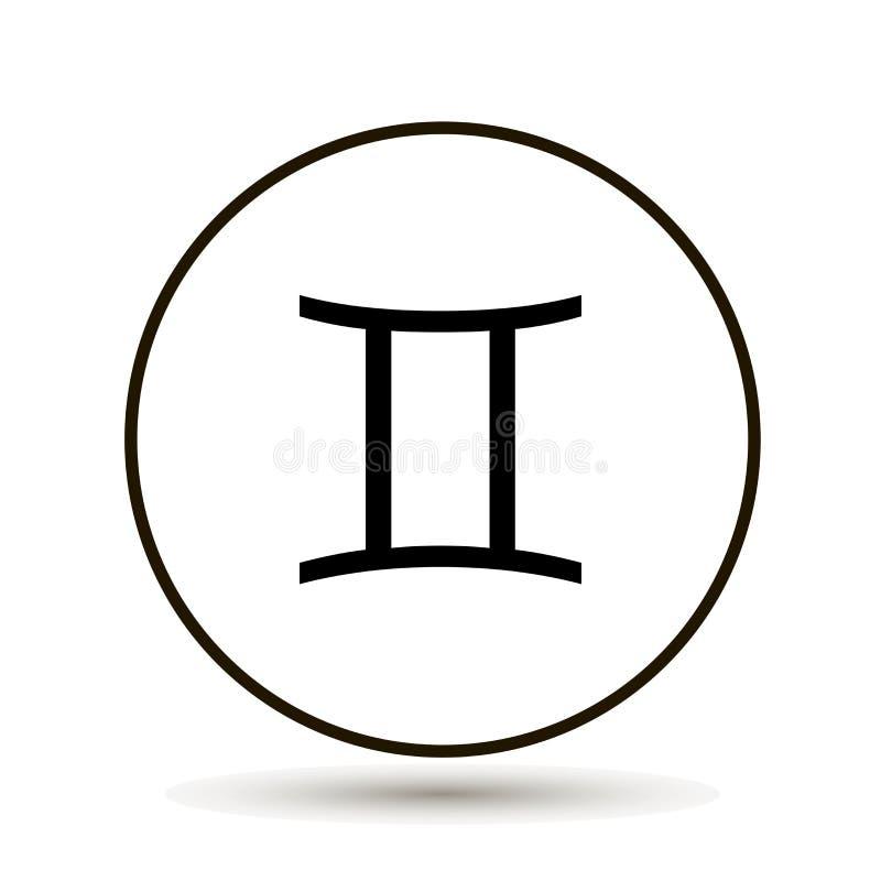 Gemini zodiaka znak Astrologiczna symbol ikona w okręgu Na biel ilustracja wektor