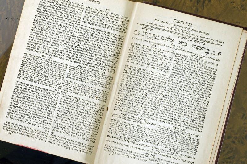 Genèse de bible hébreue photo stock