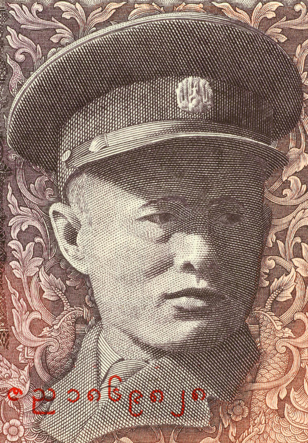 General Aung San. On 10 Kyats 1973 Banknote from Burma. Revolutionary, nationalist and founder of the modern Burmese army, the Tatmadaw stock photo