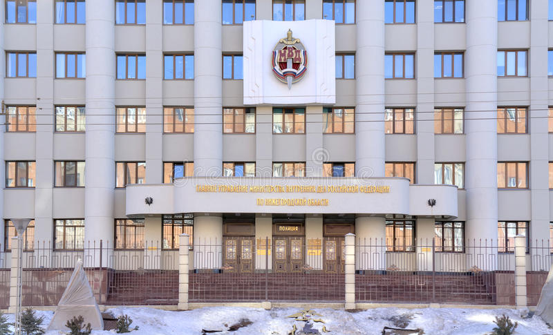 General Directorate of the Ministry of Internal Affairs of the R. NIZHNY NOVGOROD, RUSSIA - March 14.2015: Facade Chief Directorate of the Ministry of Internal stock photography