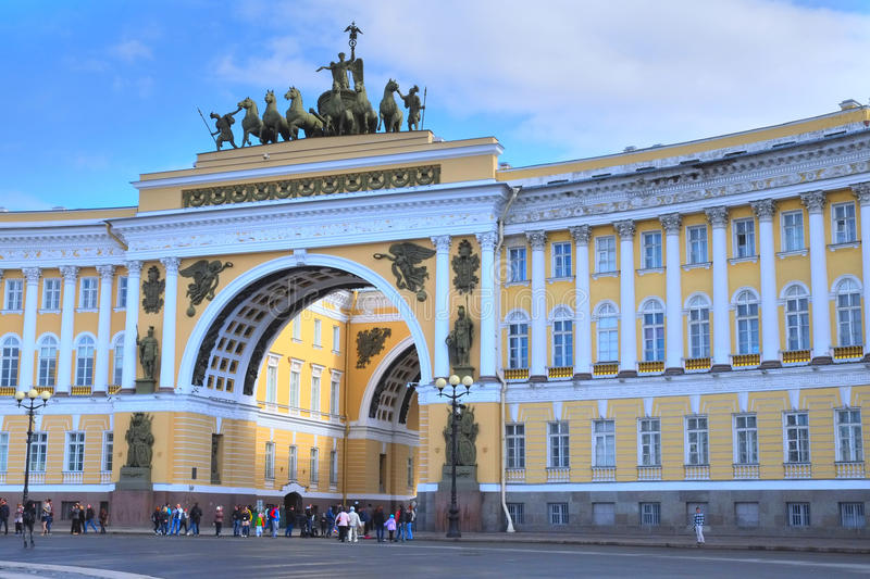 General Staff Building, St. Petersburg, Russia royalty free stock photo
