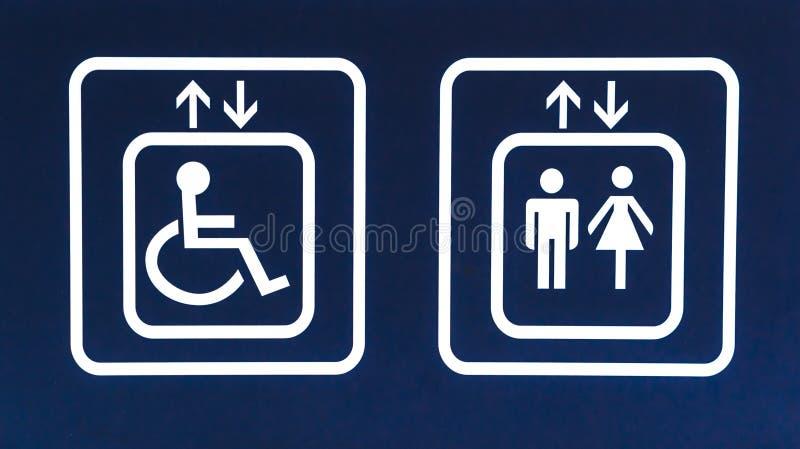 General und Handikap-zugängliches Aufzugs-Zeichen, Nahaufnahme stock abbildung