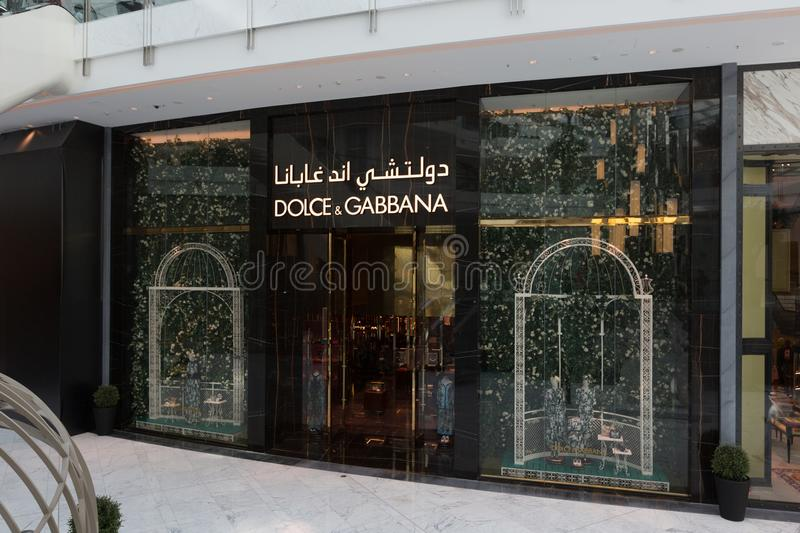 Dolce & Gabbana flagship store in Dubai Mall, United Arab Emirates royalty free stock photos