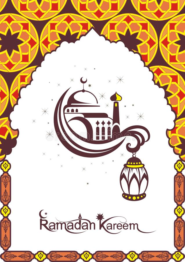 Generous Ramadan royalty free illustration