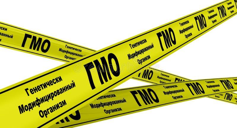 """Genetically доработанный организм GMO r Текст перевода: """"Genetically доработанный организм """" бесплатная иллюстрация"""