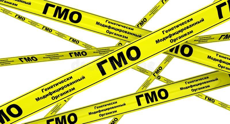 Genetisch veränderter Organismus GMO Gelbe warnende B?nder Übersetzungstext: 'Genetisch veränderter Organismus ' lizenzfreie abbildung