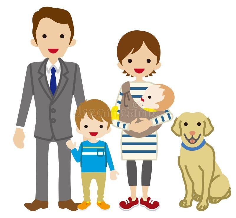 Genitori e due bambini con il cane - figlio illustrazione di stock