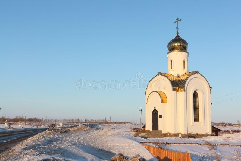 Gennady Afonsky chapel, Novosibirsk region, Russia royalty free stock photos