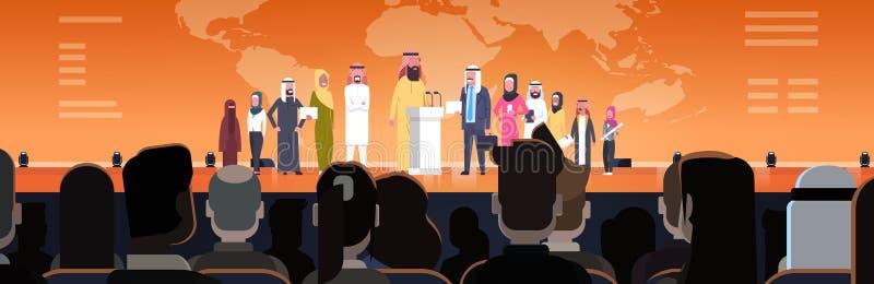 Gens d'affaires arabes de groupe sur la bannière horizontale Team Of Arabian Speakers Corporate de réunion ou de présentation de  illustration libre de droits