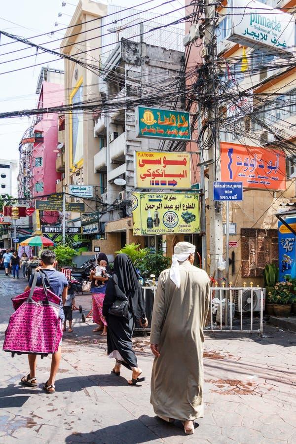 Gens du Moyen-Orient photos stock