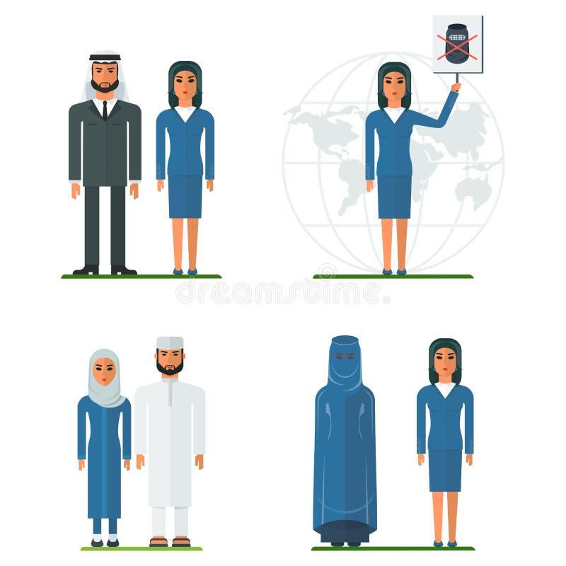 Gente árabe determinada libre illustration