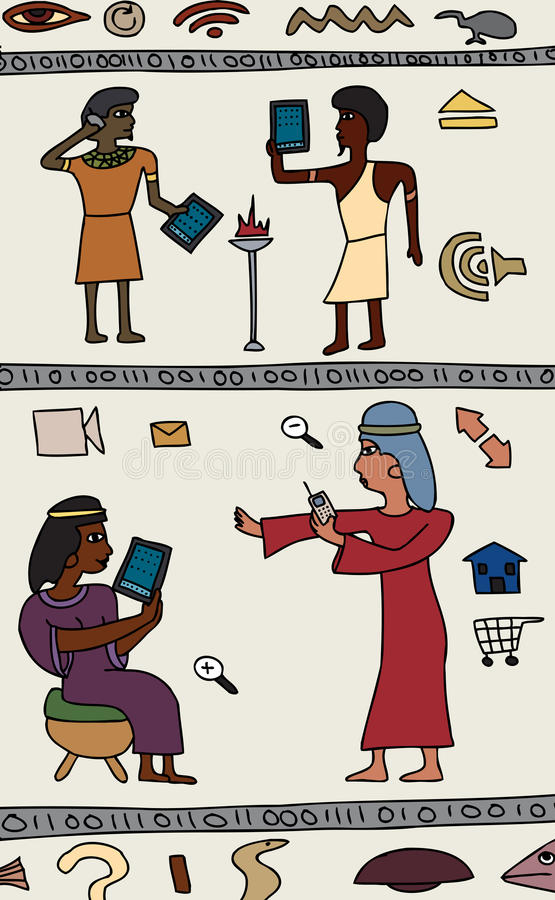 Gente de alta tecnología antigua ilustración del vector