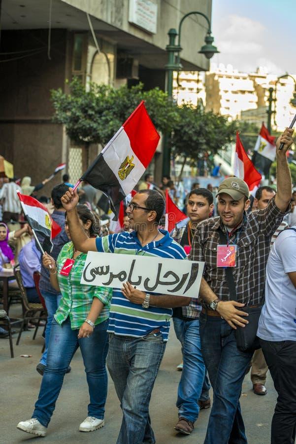 Gente egiziana che protesta contro Morsy immagini stock libere da diritti