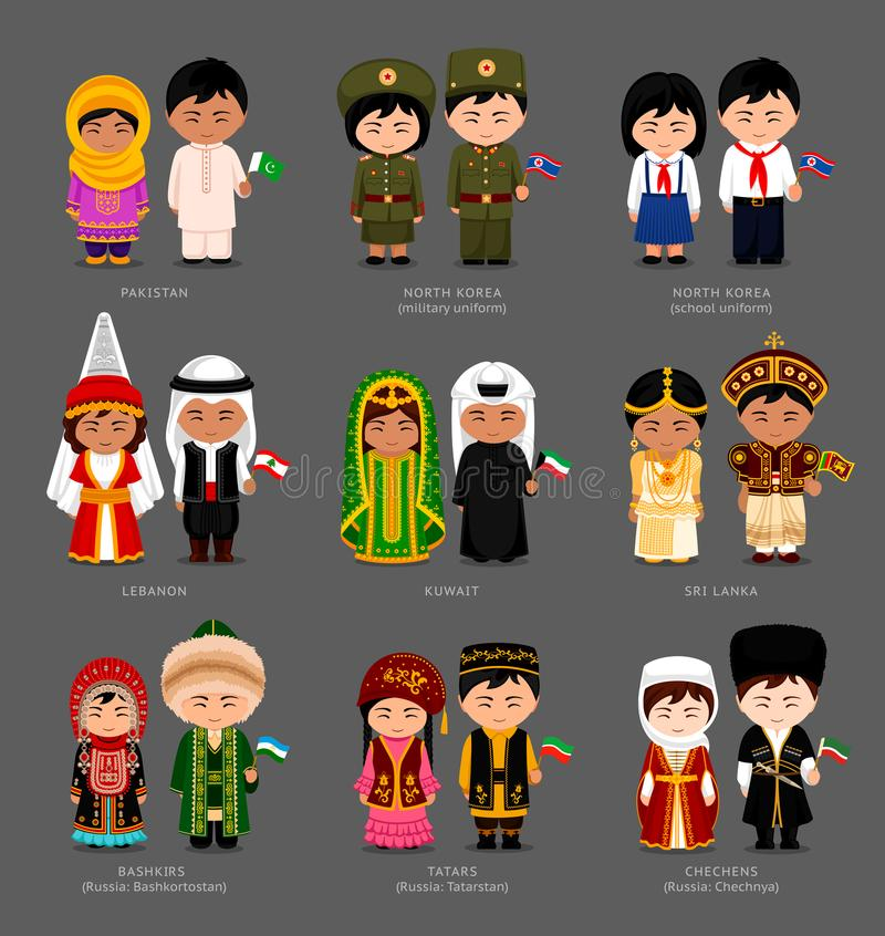 Gente en vestido nacional ilustración del vector