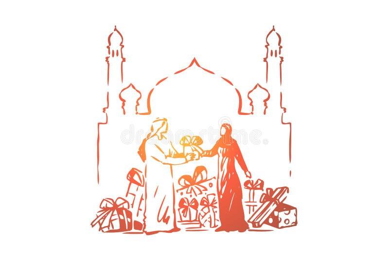 Gente musulm?n que da a regalos, la celebraci?n isl?mica santa del festival, la cultura ?rabe, el hombre y la mujer fuera de la m libre illustration