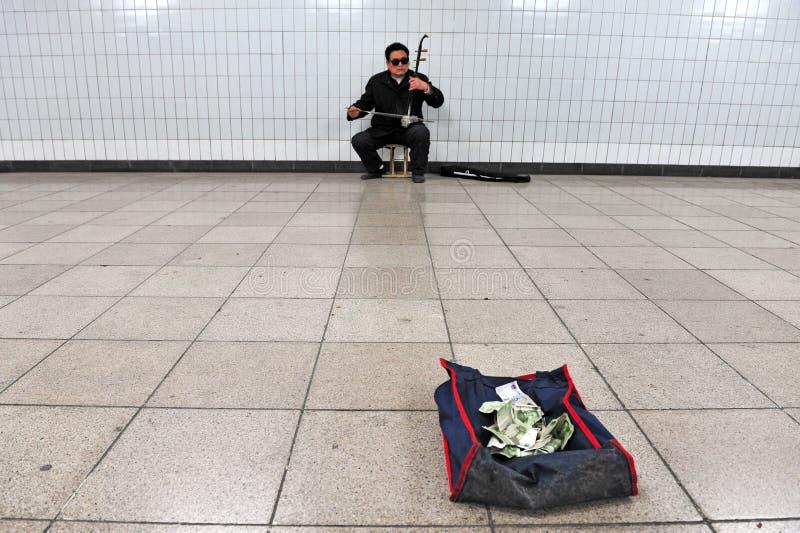 Gente pobre en China imagen de archivo libre de regalías