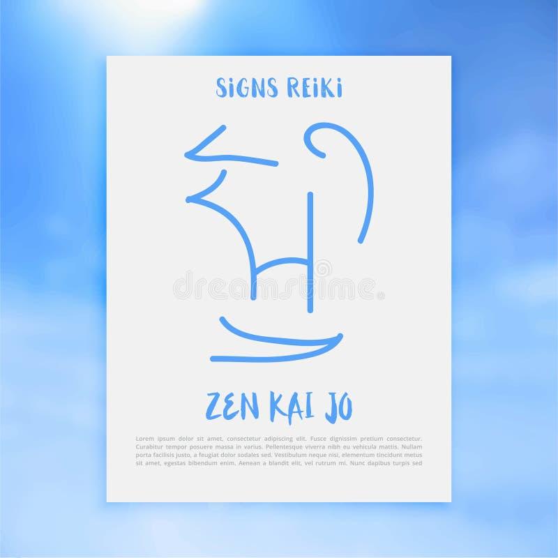 Geometria sagrado Símbolos não tradicionais de Reiki A palavra Reiki é composta de duas palavras japonesas, Rei significa o unive ilustração do vetor