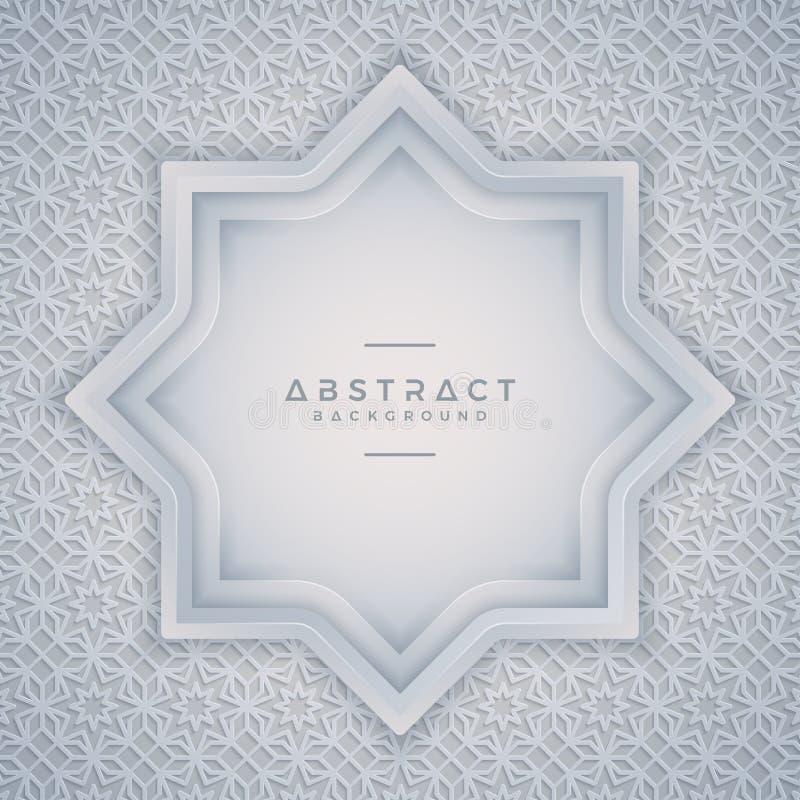 Geometrii tło z kombinacją nowożytni biali i szarość ornamenty z pustą przestrzenią w środku dla twój teksta EPS10 ilustracja wektor