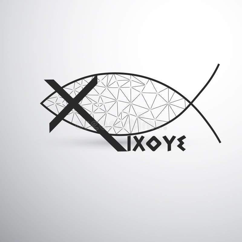 Geometrische Christian Fish Cross en Ixoye royalty-vrije illustratie