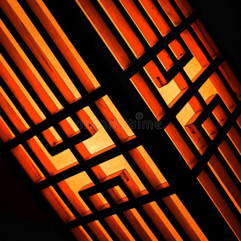 Geometrisches Muster stockbild