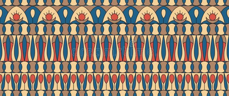 Geometrisk folkloreprydnad Etnisk vektortextur Sömlös randig modell i tappningstil Coloful illustration royaltyfri illustrationer