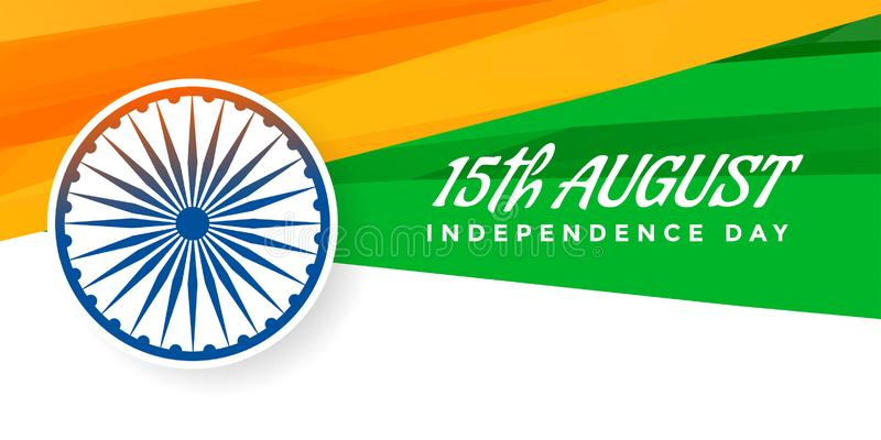 Geometrisk indisk flaggadesign för självständighetsdagen royaltyfri illustrationer