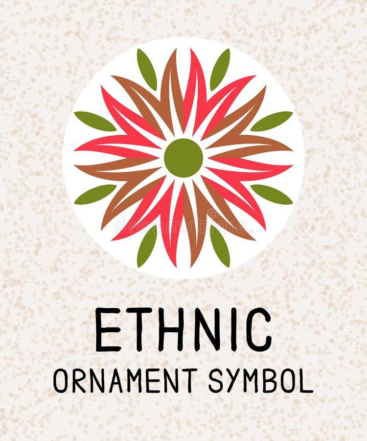 Geometrisk mosaik för Mandala Logomallar för brunnsort och yogamitt Indisk antistress medaljong Koppla av symbolmodellen Abstrakt royaltyfri illustrationer