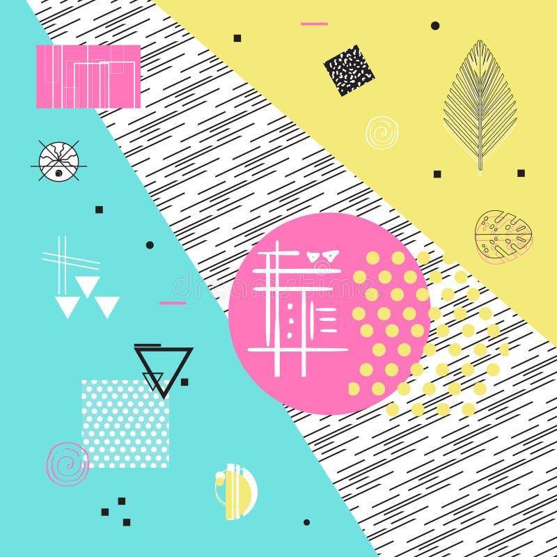 Geometrisk symboler och beståndsdelmemphis affisch royaltyfri illustrationer