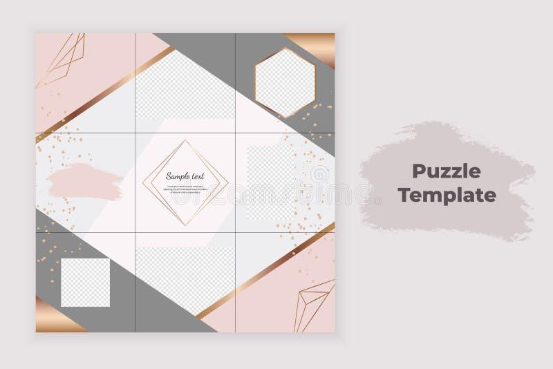 Geometriskt collagepussel för socialt massmedia med borsteslaglängdtextur, guld- linjer och konfettier Moderiktiga mallar för ban stock illustrationer