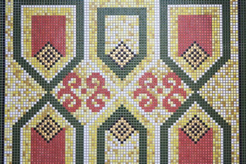 geometriskt islamiskt för design arkivfoto