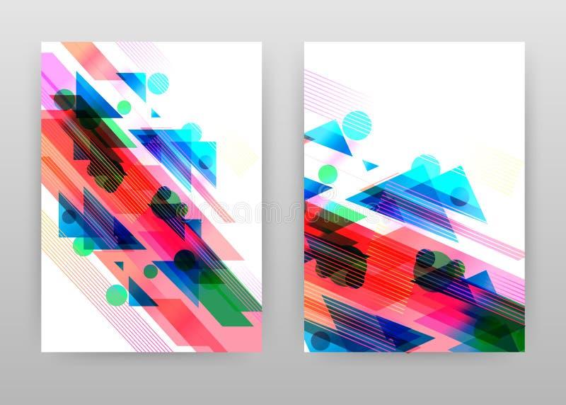 Geometryczny abstrakcjonistyczny kolorowy projekt dla sprawozdania rocznego, broszurka, ulotka, plakat Geometrii t?a wektoru abst royalty ilustracja
