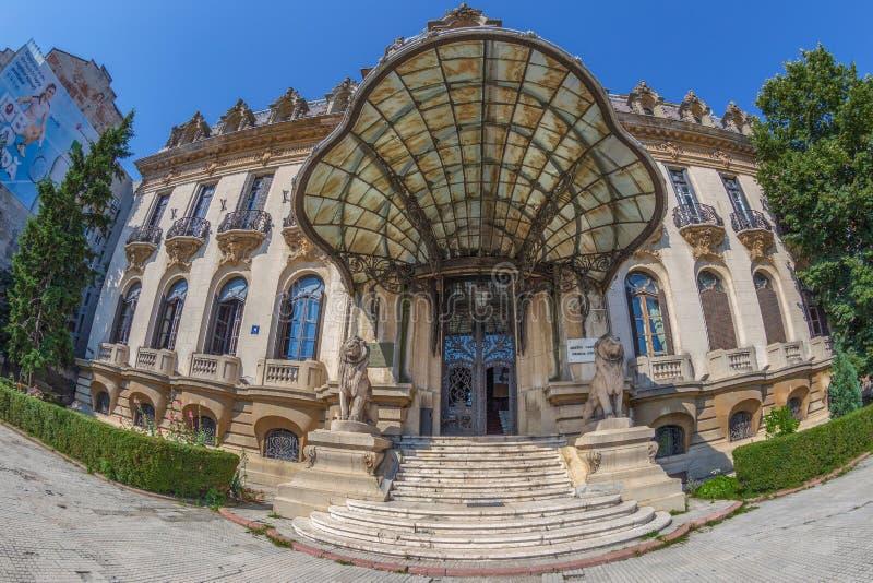 George Enescu National Museum, Bucarest, Romania immagine stock libera da diritti