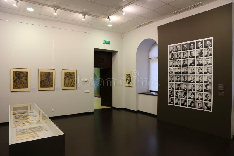 George Lövendal zelfportretexpositie royalty-vrije stock afbeelding