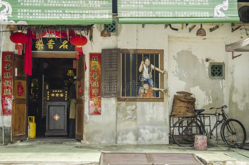 George Town, Penang, Malesia fotografie stock libere da diritti