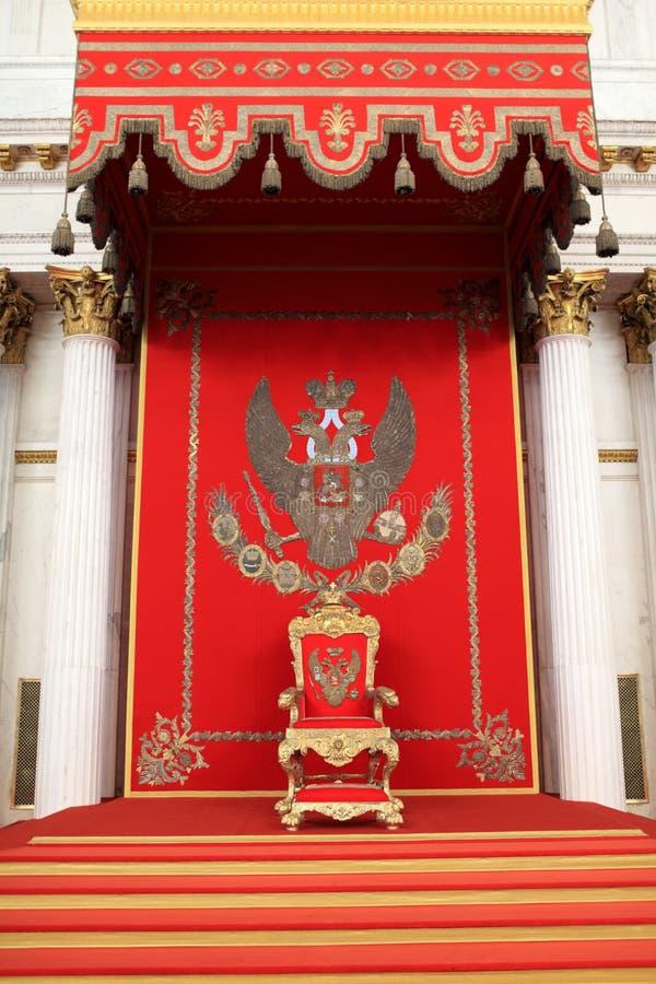 george wielkiej hali cesarski st tron zdjęcie royalty free