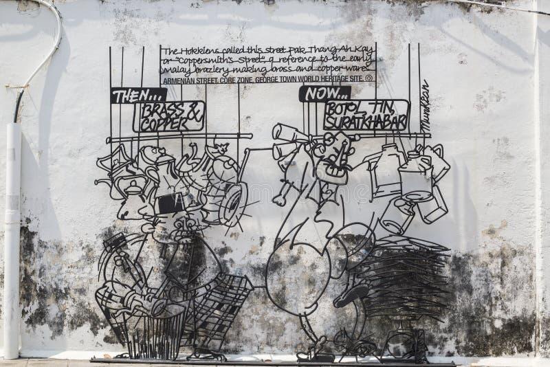 GEORGETOW, PENANG, МАЛАЙЗИЯ - 6-ое сентября 2015: Штанга стали провода иллюстрация штока