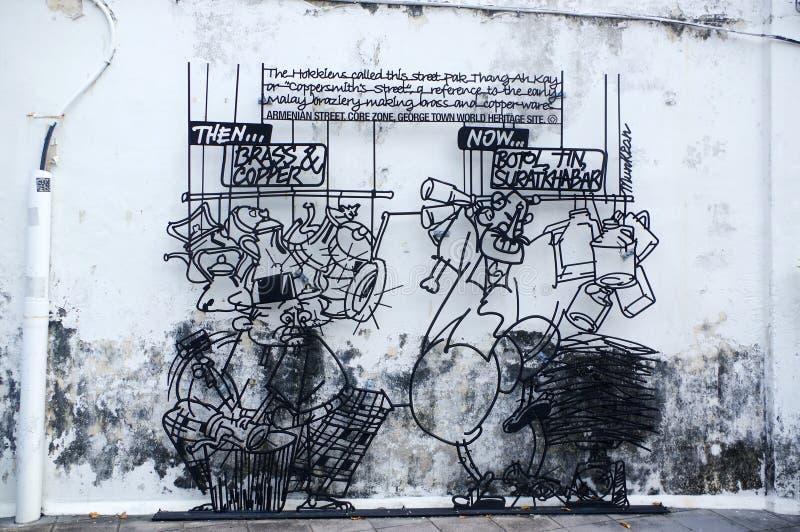 GEORGETOW, PENANG, MALAISIE - 18 avril 2016 : Câblez l'art en acier de tige autour de la zone d'héritage de région de George Town image stock