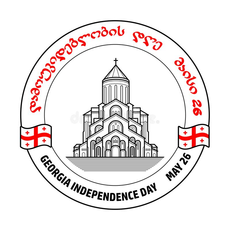 Georgia Independence Day label. Vector. Flag and church. royalty free illustration