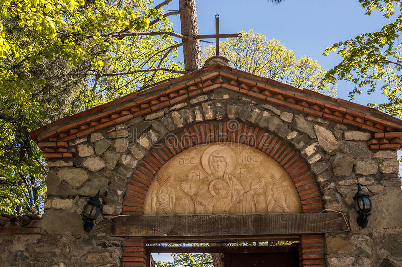 Georgia, Kakheti , New Shuatma convent. Founded in the 16th century royalty free stock image