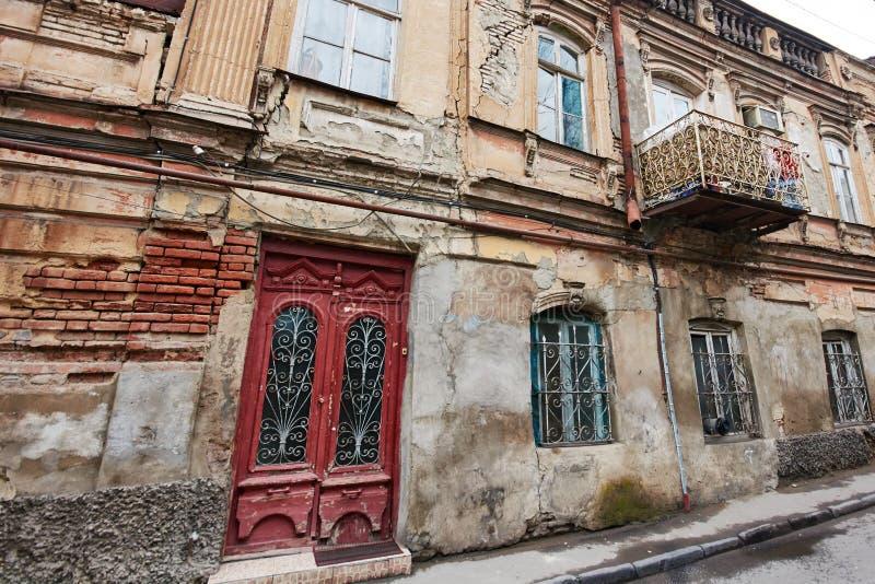 Georgische Straße und Yard von stockbild