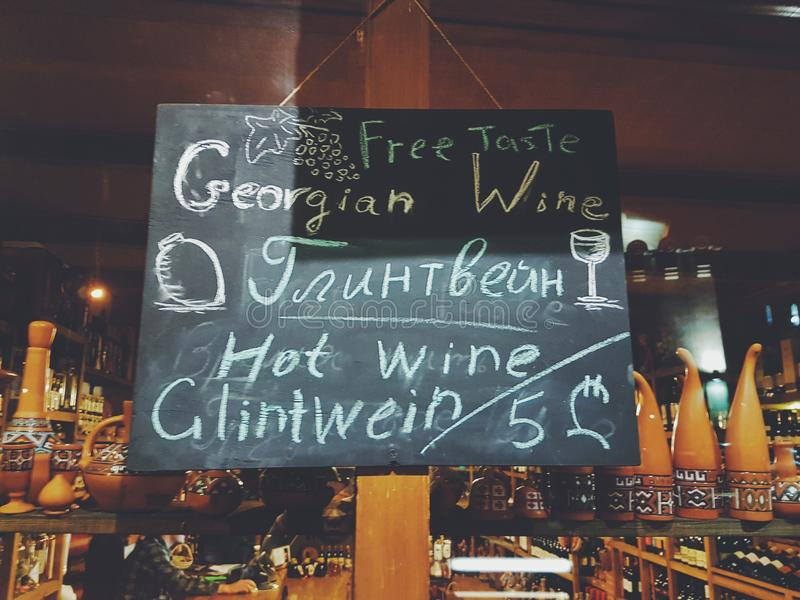 Georgischer Wein stockbild