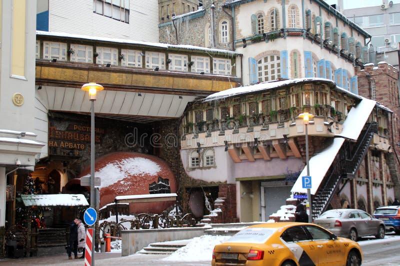 Georgisk restaurang på Arbaten royaltyfria foton