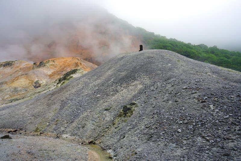 Geothermic Dämpfe in Noboribetsu im Nationalpark Shikotsu-Toya in Hokkaido, Japan lizenzfreie stockfotografie