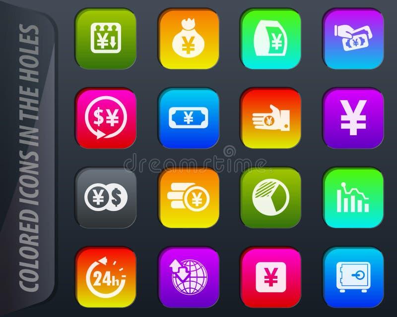 Geplaatste de pictogrammen van de muntuitwisseling stock illustratie