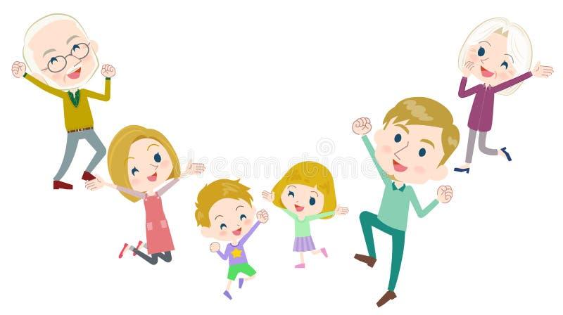 Gerações White_jump da família três ilustração royalty free