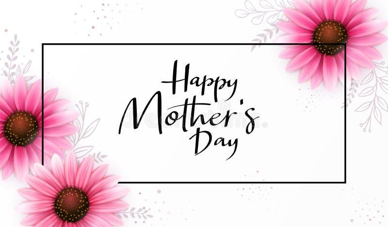Η διανυσματική απεικόνιση του προτύπου εμβλημάτων χαιρετισμών ημέρας της μητέρας με το gerbera άνθισης ανθίζει και το απόσπασμα ε απεικόνιση αποθεμάτων