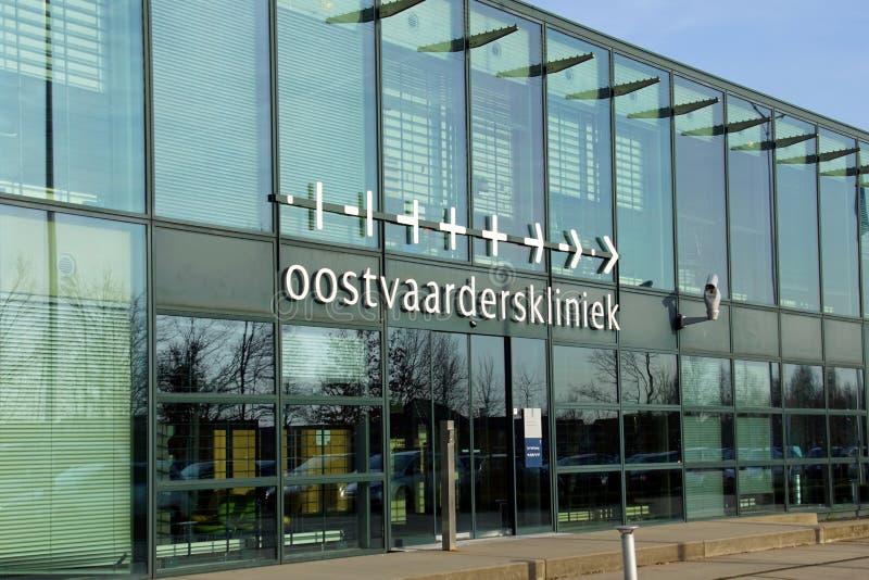 Gerechtelijk psychiatrisch centrum Oostvaarderskliniek stock foto's