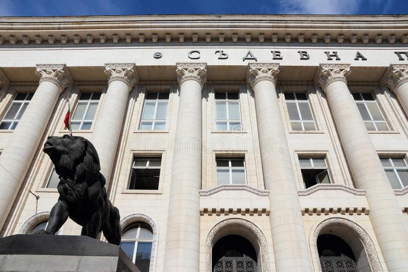 Gericht in Sofia, Bulgarien lizenzfreies stockfoto