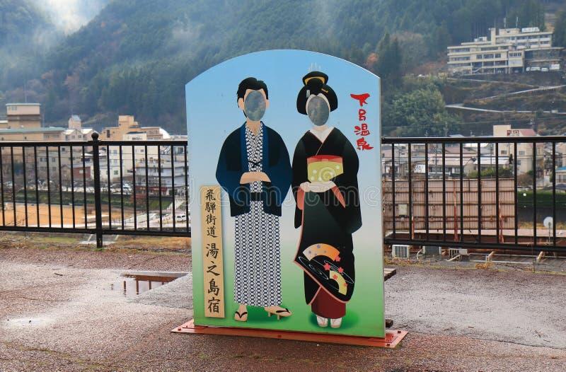 Gero Hot Springs foto som poserar fläcken Gero Japan arkivfoto