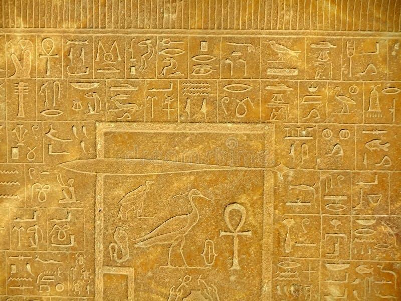 Geroglifici antichi sul museo egiziano dell'esterno dell'esposizione, Il Cairo fotografia stock libera da diritti
